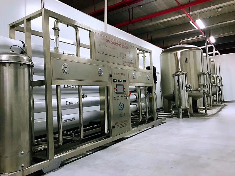 生产桶装水净水设备